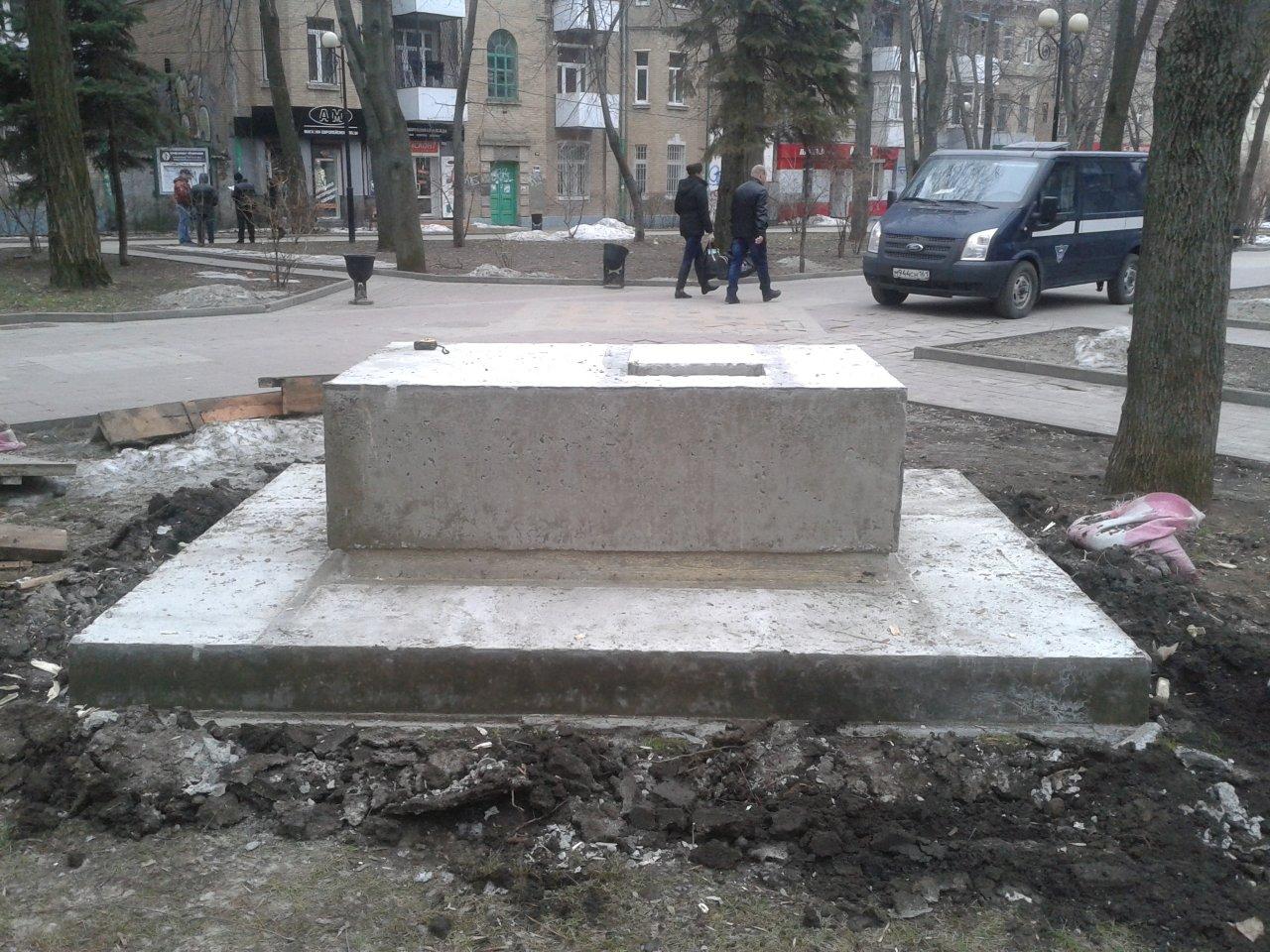 beton26